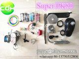Super Pk80 80cc Bicycle Engine Kit