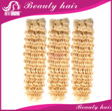 7A Grade Brazilian Virgin Hair Silk Straight Hair Extension 99j# Wine Red Human Hair Weave 3 Bundle Straight Brazilian Weft Hair