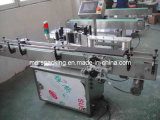Round Bottle Adhesive Labeling Machine (TB-100)