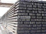 Australian Standard Steel Rail--60kg