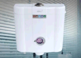 Wall-Mounted PP Cistern for Sitting Toilet