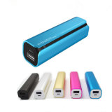 Mini Gift Power Bank 2600mAh Portable Mobile Power Supply