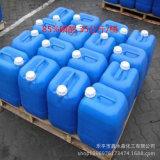 Phosphoric Acid 85% Min (Food Grade)