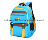 Primary Children School Student Child Kids Schoolbag Backpack Bag (CY6936)