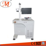 Fiber Laser Marker for Metal Products (JM-FBL)