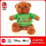 China Factory Teddy Bear Plush Toy Wearing Plush T-Shirt Bear