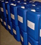 Ethyl Nitroacetate CAS: 626-35-7 Mf: C4h7no4 Purity: 97%