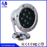 LED Underwater Light 35W Sylvania PAR 56 300W 12V LED Replacement
