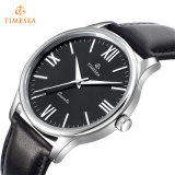 Casual Japan Movement Mens Genuine Leather Analog Quartz Watch 72642