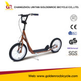 (GL1602) Multifunction 16′′ Children Kick Scooter