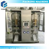 Double Head Sachet Packing Machine/ Liquid Packing Machine (HP2H-1000)