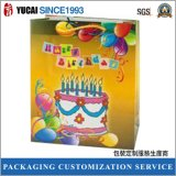 Colorful Birthday Gift Paper Bag for Children