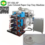 Paper Cup Coaster Machine