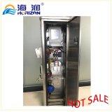 Marina Water Stainless Steel Power Box in China / Marina