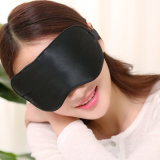 New Arrival Personalized Disposable Eyemask High Quality Sleeping Eye Mask