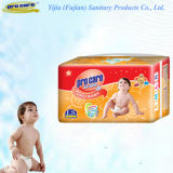 2013 Professional PRO Care Baby Diaper (C005)