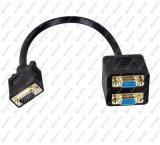 Premium VGA Male to 2 * VGA Female Splitter Adapter Cable