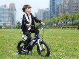 Suspension Boy Bike Children Bicycle