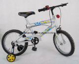 Boy Lowest Price Kids Bicycle with ED Parts (SH-KB017)
