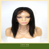 Virgin Remy Human Hair Glueless Full Lace Wig (ZY-03)