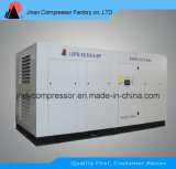 Stable Air Cooled Twin-Screw Air Compressor