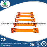 The latest product brochure of WUXI WEICHENG CARDANSHAFT