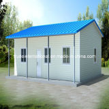 Color Steel Sandwich Panels Prefab/Prefabricated Building
