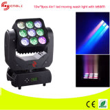 9PCS *10W RGBW 4in1 LED Moving Head Beam Wash Lighting