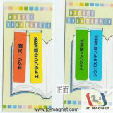 High Quality PVC Magnet Bookmark