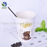 High Quality Single Wall Disposable Coffee Golden Paper Cups