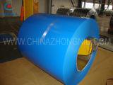 PPGI Color Coated Coil Manufacture