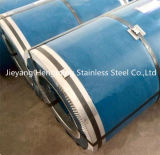 China Stainless Steel Coil 201