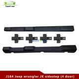 Black ABS Plastic Side Step for Jeep Wrangler Jk