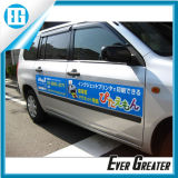 Waterproof Wholesale Magnetic Signs PVC Sticker OEM