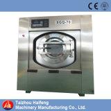 Laundry Machine /Washing Machine/Laundry /Commercial Laundry Machine (XGQ-70F)