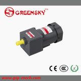 5rk60gu-CF 60W 90mm (stronger) Reversible Gear Motor
