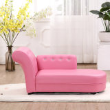 Baby Pink PVC Children Chaise Lounge (SXBB-60-02)