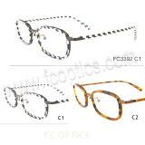 Latest Fashion Designer Eye Glasses, Metal Eyeglass Frame