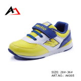 Sports Walking Shoes Classic Cheap Comfort for Children (AK005)