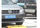 Uvss Under Vehicle Scanning System (portable)