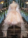 Short Lace Zipper Back Evening Dress