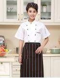 Hotel Chefs Work Uniforms