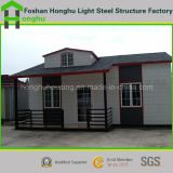 Luxury Steel Prefabricated Villa Building Portable House for Hotel