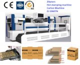 Professional Hot Foil Stamping Machine