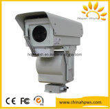 Detect 1.5km Fog Penetration Defog Security PTZ Video Network Camera