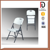 High Quality HDPE Folding Plastic Garden Chair