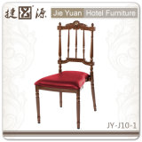 Stacking Hotel Wedding Party Metal Castle Napoleon Chair (JY-J10-1)