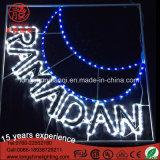 LED Ramadan Motif Light
