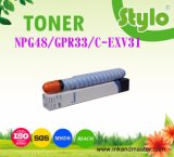 Product for Canon Gpr-33 Toner Cartridge