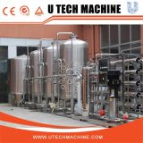Pure Drinking Water Treatment Systems (matching with bottled waterfilling plant)